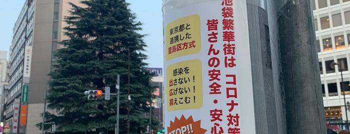 Ikebukuro is one of Tempat yang Disukai SV.