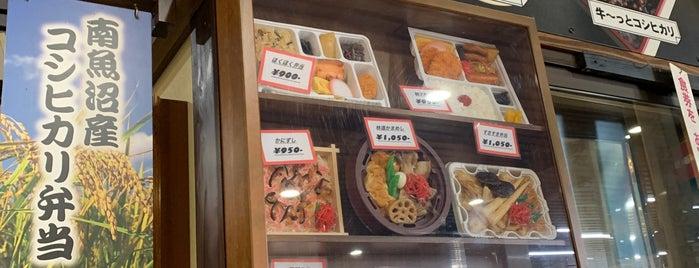 湯沢庵 is one of 神輿で訪れた場所-1.