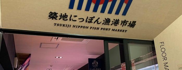 Tsukiji Nippon Fish Port Market is one of Tempat yang Disukai Shank.