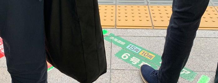 東海道線 0kmポスト is one of 東京行ったら|東京駅.