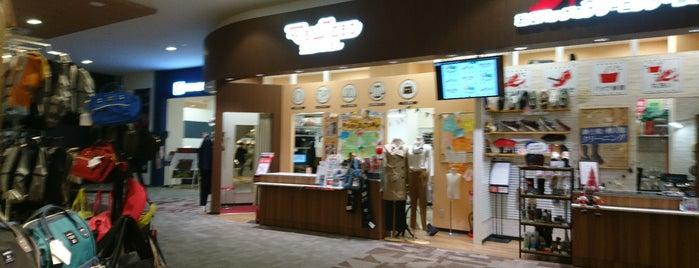 マジックミシン・イオンモール新小松店 is one of สถานที่ที่ Tomato ถูกใจ.