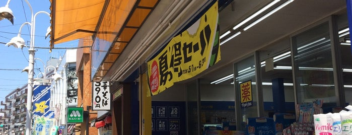 Matsumoto Kiyoshi is one of Lugares favoritos de Tomato.