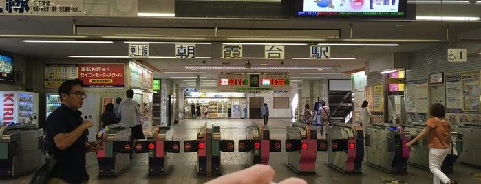 Asakadai Station (TJ13) is one of Locais curtidos por Tomato.