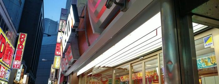 やすだ池袋9号店 is one of Lugares favoritos de Tomato.