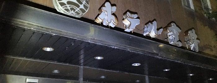 ホテル雲井 跡 is one of Locais curtidos por Tomato.