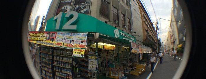 ツクモ 12号店 is one of Lugares favoritos de Tomato.