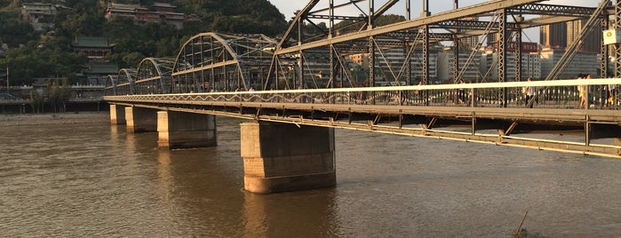 Yellow River Iron Bridge | Sun yat-sen is one of Tomato'nun Beğendiği Mekanlar.