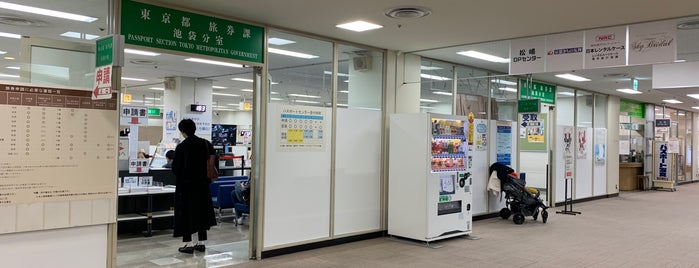 Tokyo Passport Center is one of Lugares favoritos de Tomato.