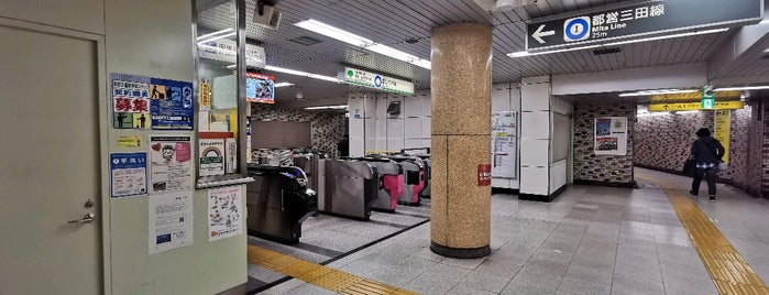 Shimura-sakaue Station (I21) is one of Lieux qui ont plu à Tomato.