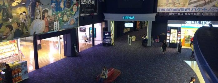 AEON Cinema is one of Locais curtidos por Tomato.