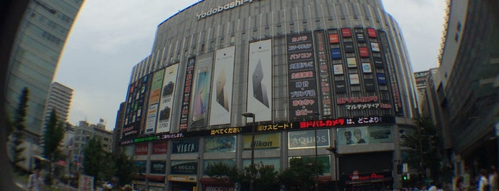 Yodobashi-Akiba is one of Lieux qui ont plu à Tomato.