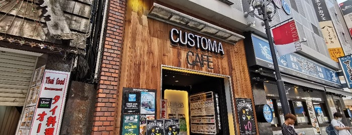 CUSTOMA CAFE 池袋西口店 is one of Lieux qui ont plu à Tomato.