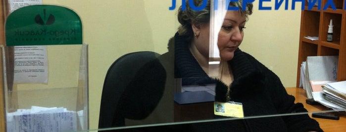 Укрпошта 04073 is one of Posti che sono piaciuti a Elena.