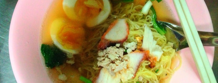 Lung Cheay Egg Noodles is one of Bangkok.