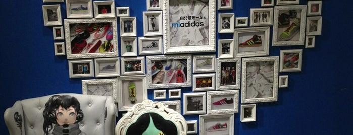 adidas Originals is one of สถานที่ที่ Shank ถูกใจ.