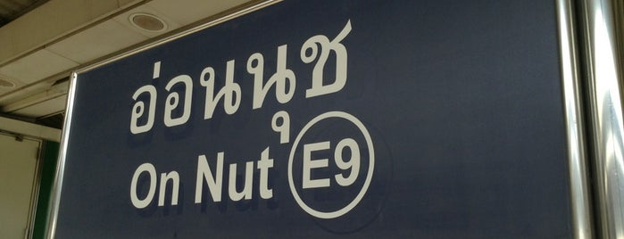 BTS On Nut (E9) is one of Thailand.