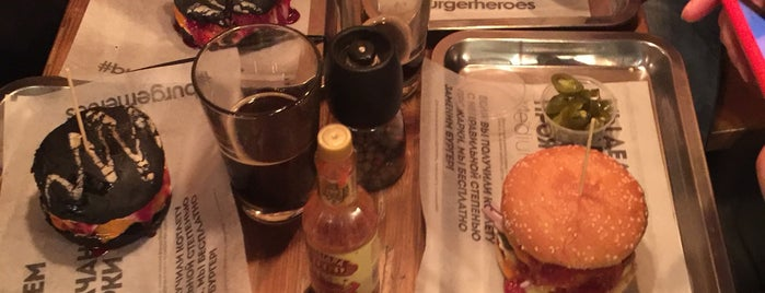 Burger Heroes is one of Food. Moscow.