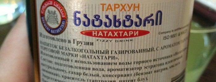 Хинкальная is one of Хинкали.