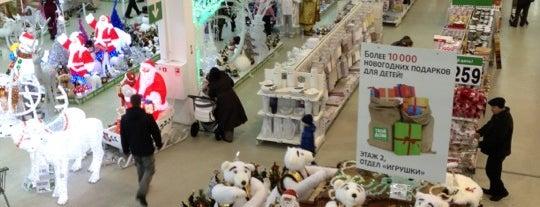 Твой дом is one of TOP-100: Торговые центры Москвы.