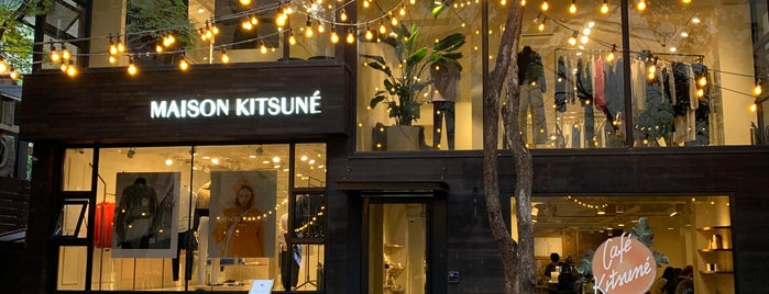 Maison Kitsuné is one of ㅅㅇ 쇼핑. 스킨케어. 문화..