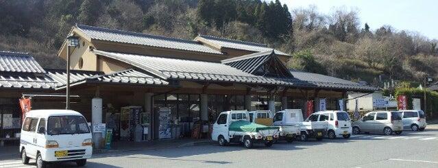道の駅 宿場町ひらふく is one of Shigeo'nun Beğendiği Mekanlar.