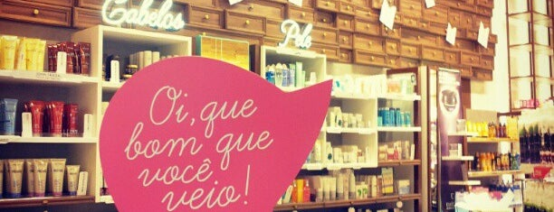 The Beauty Box is one of Sampa 3.