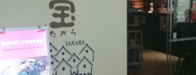Takara Sakagura Restaurant is one of Lieux qui ont plu à Shinichi.