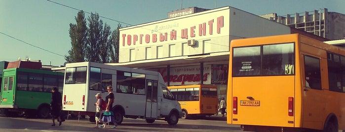 Автовокзал «Керчь» is one of Posti che sono piaciuti a Illia.