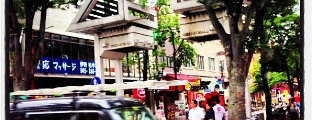 CoCo Ichibanya is one of Orte, die Hideo gefallen.