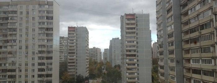 Odintsovo is one of Lugares favoritos de Vasiliy.