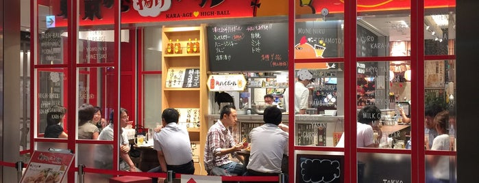 Tokyo Kara-age Bar is one of 行きたいお店.