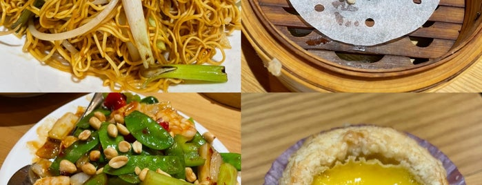 Minghin Cuisine is one of Chicago.