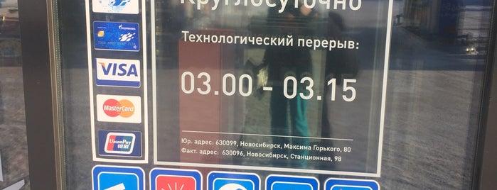 Газпромнефть АЗС № 169 is one of Orte, die Тетя gefallen.