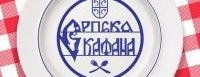 Српска кафана | Srpska kafana is one of Restorani iliti kafane.