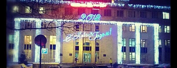 Администрация Пушкинского района Санкт-Петербурга is one of elena larina 님이 저장한 장소.