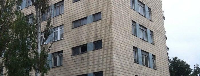 Київська міська клінічна лікарня №3 is one of улюблене.