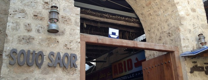 Souq Al Qadeem / السوق القديم is one of Alexandra Zankevich ✨'ın Beğendiği Mekanlar.