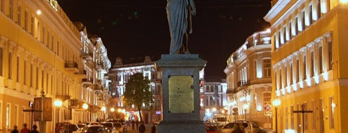 Одесса / Одеса / Odessa is one of Locais curtidos por Саша.