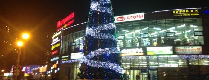 ТК «Торговый Двор» is one of Торговые центры в Санкт-Петербурге.