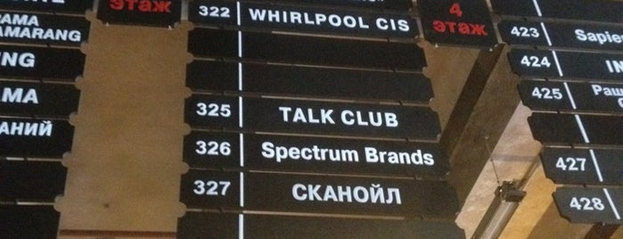 Talk Club is one of Already visited.