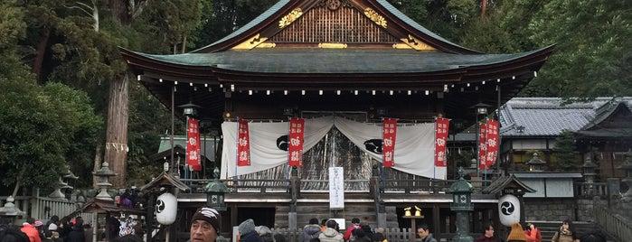 日牟禮八幡宮 is one of 近江 琵琶湖 若狭.