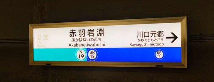 Saitama Railway Akabane-iwabuchi Station (SR19) is one of Masahiro : понравившиеся места.