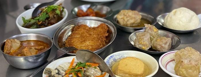 บุญรัตน์ (ติ่มซำ) is one of Phuket.