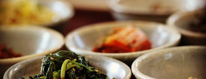발우공양 콩 is one of 🇰🇷👆🏿.