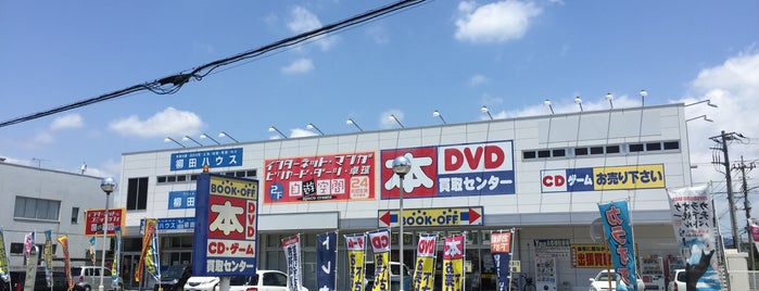 BOOKOFF 秩父上野町店 is one of Locais curtidos por Minami.
