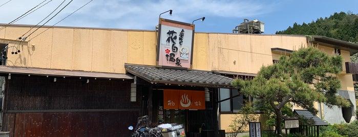 花白温泉 is one of 訪れた温泉施設.