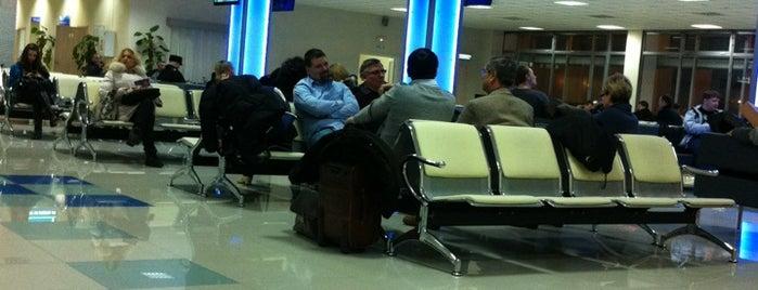 Khabarovsk Novy International Airport (KHV) is one of Free WiFi Airports 2.