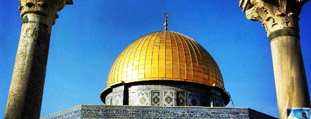 Dome of the Rock is one of Locais curtidos por Pelin.