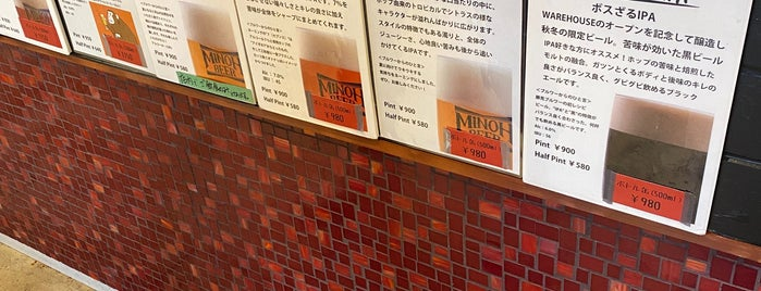 Minoh Beer Warehouse is one of Craft Beer Osaka.