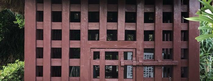 西郷南州記念館 is one of 西郷どんゆかりのスポット.